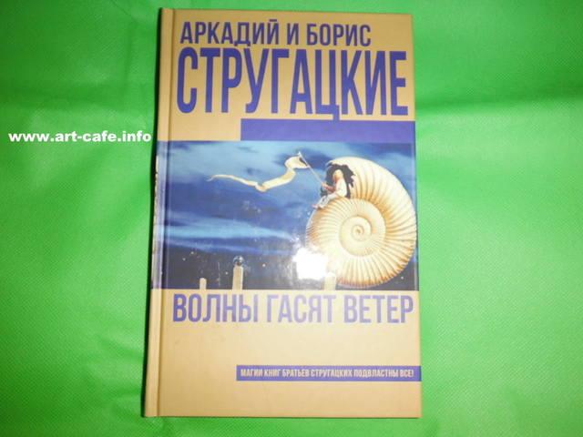 Мир Фантастики - научная фантастика, фэнтези, мистика и т.д. - Page 4 19793427_m