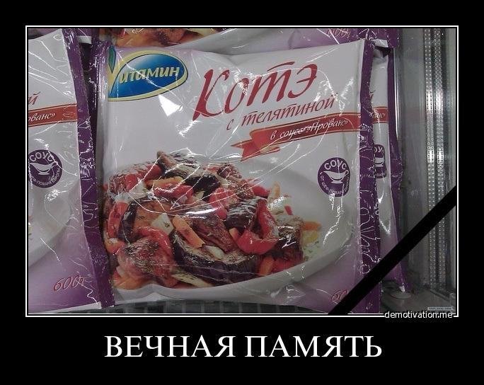 http://images.vfl.ru/ii/1513188250/57975970/19794314.jpg