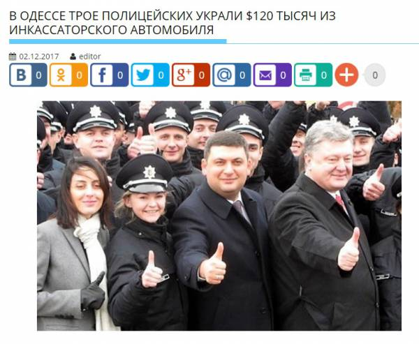 http://images.vfl.ru/ii/1513256139/b573c7ec/19801135.jpg