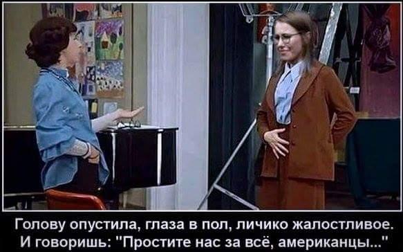 http://images.vfl.ru/ii/1513256875/80f4c7ea/19801248.jpg