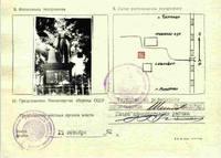 http://images.vfl.ru/ii/1513263386/46b92d93/19802236_s.jpg