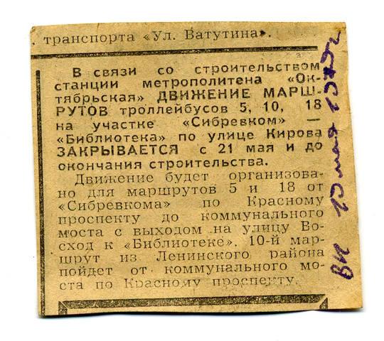 http://images.vfl.ru/ii/1513317329/8d816a81/19807555_m.jpg
