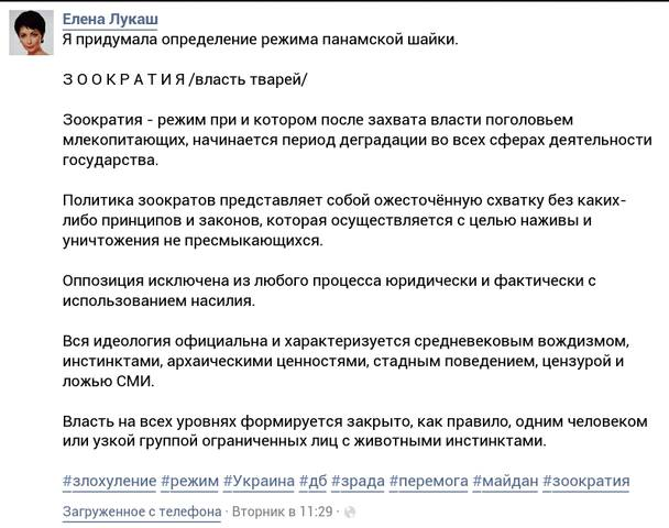 http://images.vfl.ru/ii/1513333837/fa95ff29/19810123_m.jpg