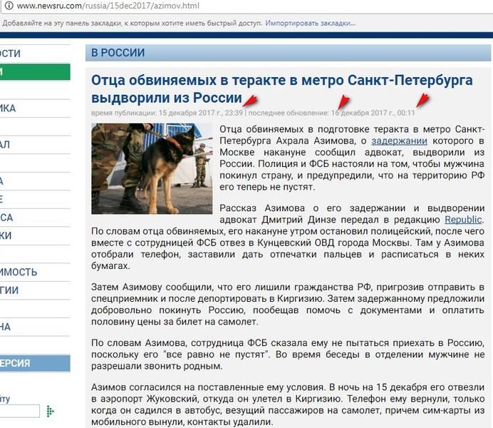 http://images.vfl.ru/ii/1513402299/a50294b1/19815004.jpg