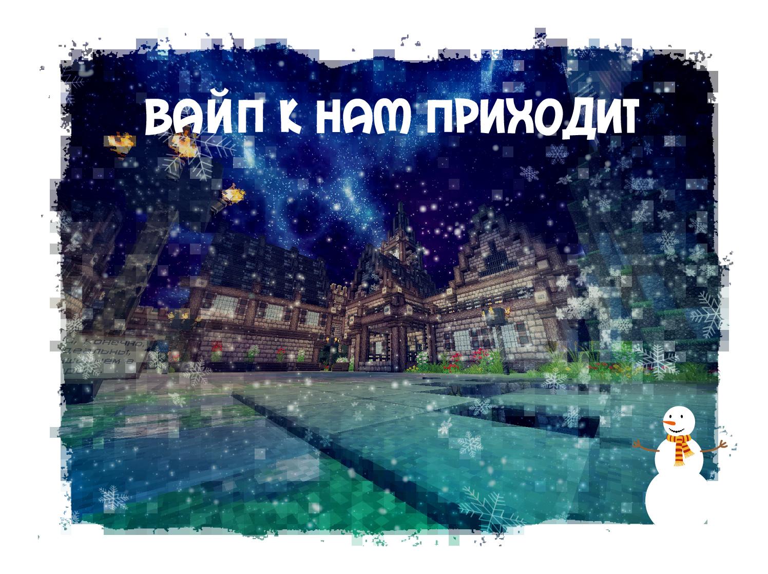 http://images.vfl.ru/ii/1513437910/f6c65e75/19819264.jpg
