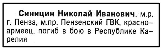 http://images.vfl.ru/ii/1513437952/82dcef52/19819277_m.png