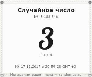 http://images.vfl.ru/ii/1513533880/74d68d07/19831476_m.png