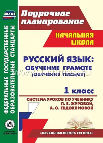 http://images.vfl.ru/ii/1513569634/7d9ece80/19833985_m.jpg
