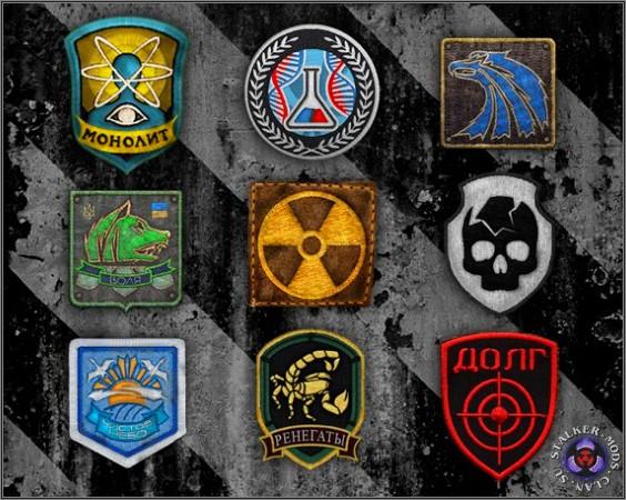 Call of Chernobyl (Великая Война)