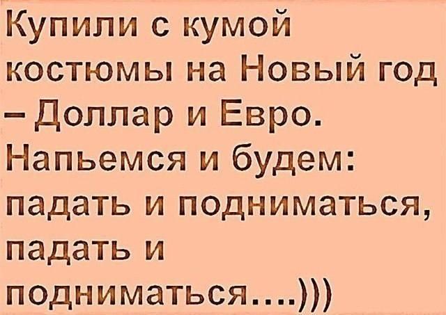 http://images.vfl.ru/ii/1513612436/f5824d40/19840890_m.jpg