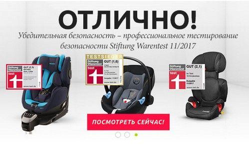 С нашими промокодами от kidsroom покупай дешевле! -7 Евро и 5% на весь заказ и -8% на подборку товаров