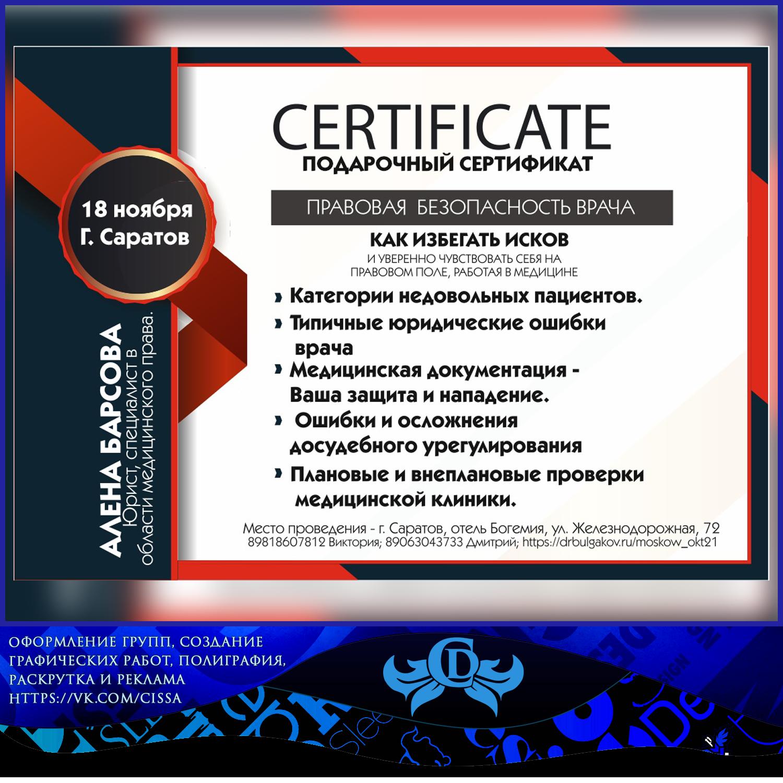http://images.vfl.ru/ii/1513661709/b7b55a0a/19845983.png