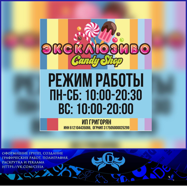 http://images.vfl.ru/ii/1513661858/51b868d2/19846002.png