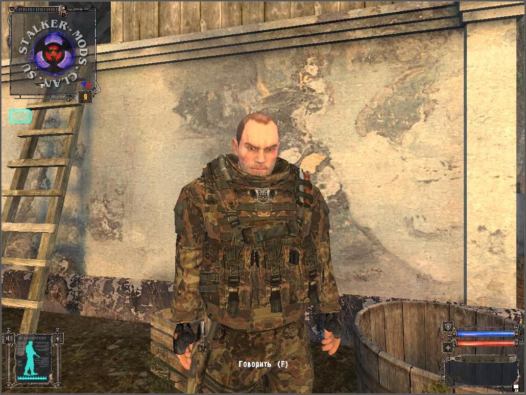 3д модель персонажа для игры сталкер