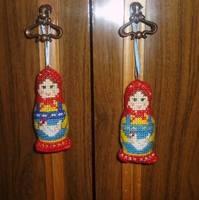 http://images.vfl.ru/ii/1513708589/51bd9617/19854325_s.jpg