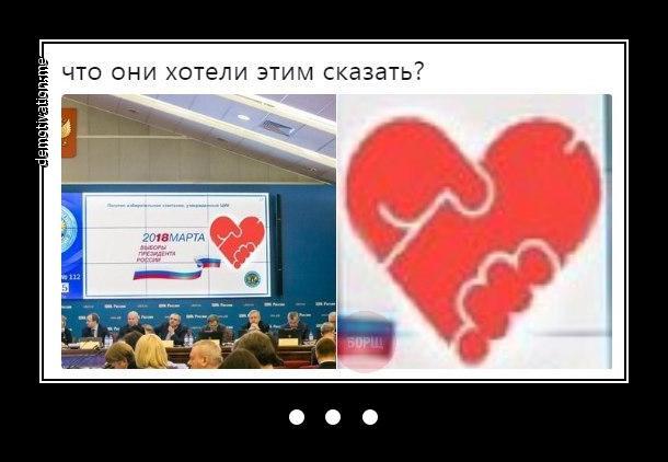 http://images.vfl.ru/ii/1513709810/4dda4803/19854646.jpg