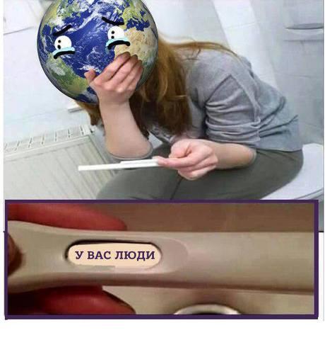 http://images.vfl.ru/ii/1513711221/ed65020f/19854887_m.jpg