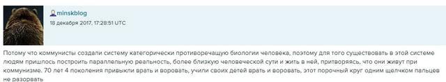 http://images.vfl.ru/ii/1513750212/633f17c9/19857361_m.jpg