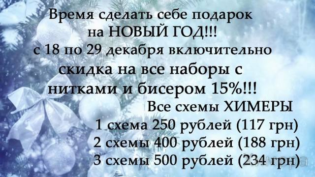 http://images.vfl.ru/ii/1513757056/8ece5f69/19858344_m.jpg