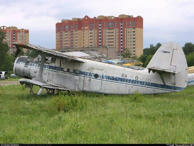 http://images.vfl.ru/ii/1513770384/390e9b98/19861275_m.jpg