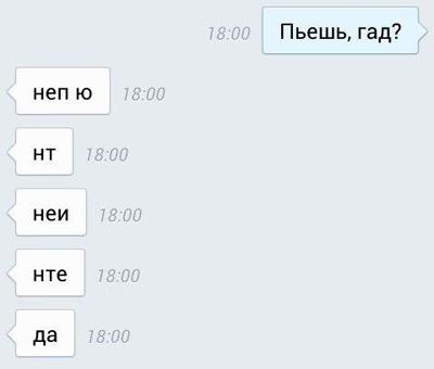http://images.vfl.ru/ii/1513780143/eaa05654/19863047.jpg