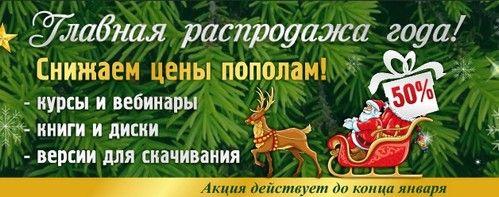 Промокод УчМаг (uchmag.ru). Книга в подарок. Цены пополам!