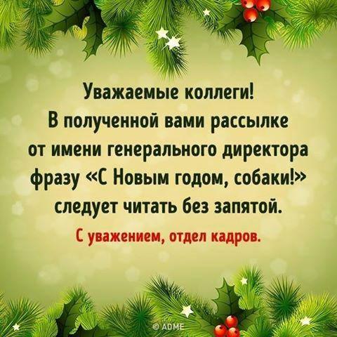 http://images.vfl.ru/ii/1513797726/7e3e3d66/19866468_m.jpg