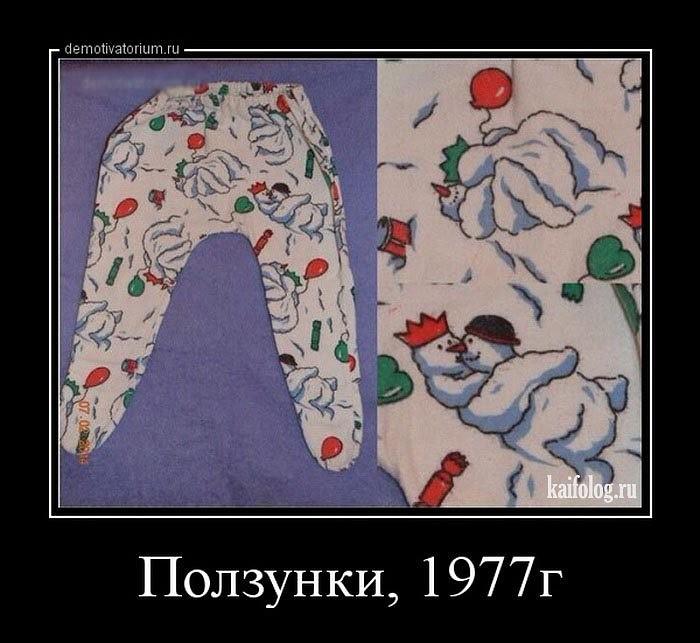 http://images.vfl.ru/ii/1513829688/b36c73be/19868592.jpg