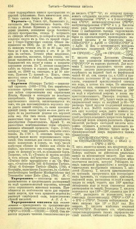 http://images.vfl.ru/ii/1513870266/9dc81b59/19874920_m.jpg