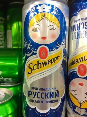 http://images.vfl.ru/ii/1513878592/2b766f26/19876369_m.jpg