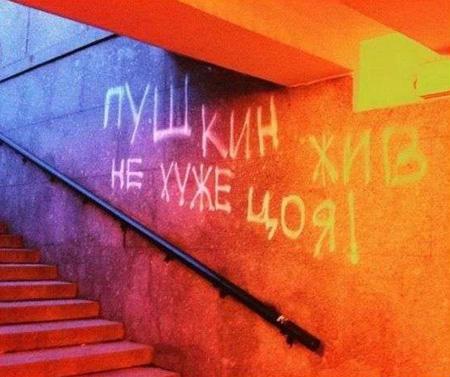 http://images.vfl.ru/ii/1513939705/a3a883a8/19882793.jpg