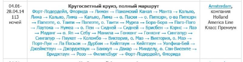 http://images.vfl.ru/ii/1513952395/c94a7791/19884662.jpg