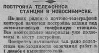 http://images.vfl.ru/ii/1513966288/60676db7/19886795_s.jpg