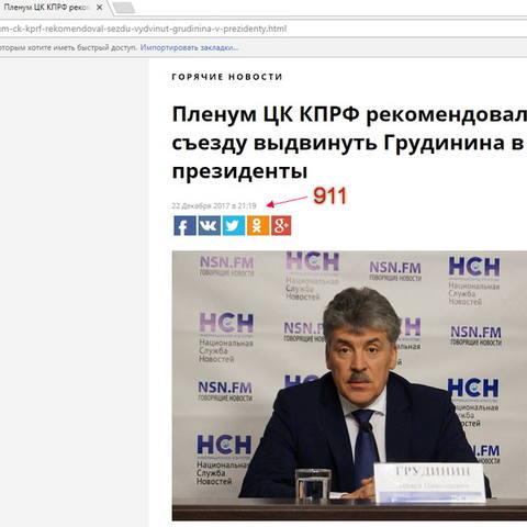 http://images.vfl.ru/ii/1513978841/1184e6e1/19888557_m.jpg