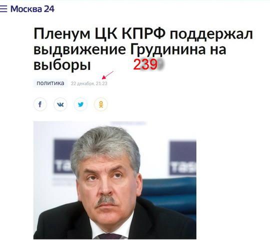 http://images.vfl.ru/ii/1513978841/72a81beb/19888558_m.jpg
