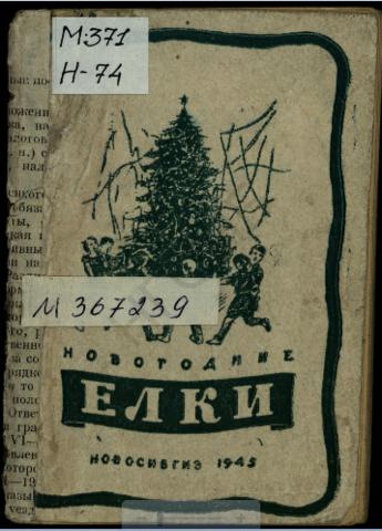 http://images.vfl.ru/ii/1514006016/77e3f0c3/19889624_m.png
