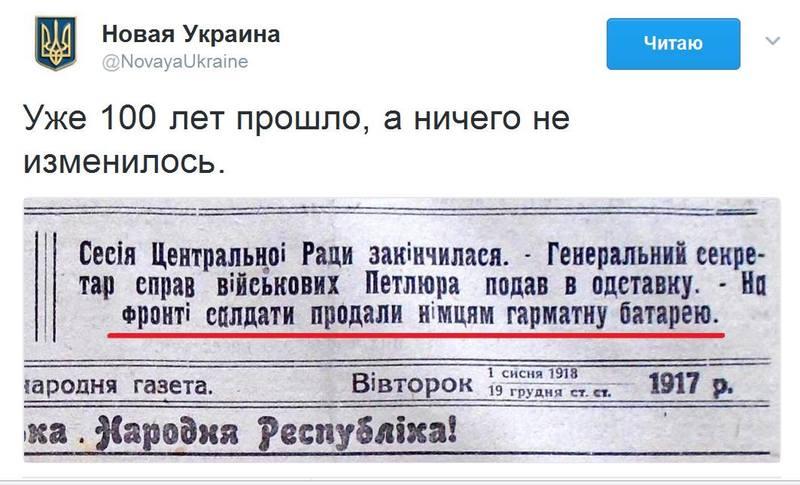 http://images.vfl.ru/ii/1514025572/eaa7c649/19891708.jpg