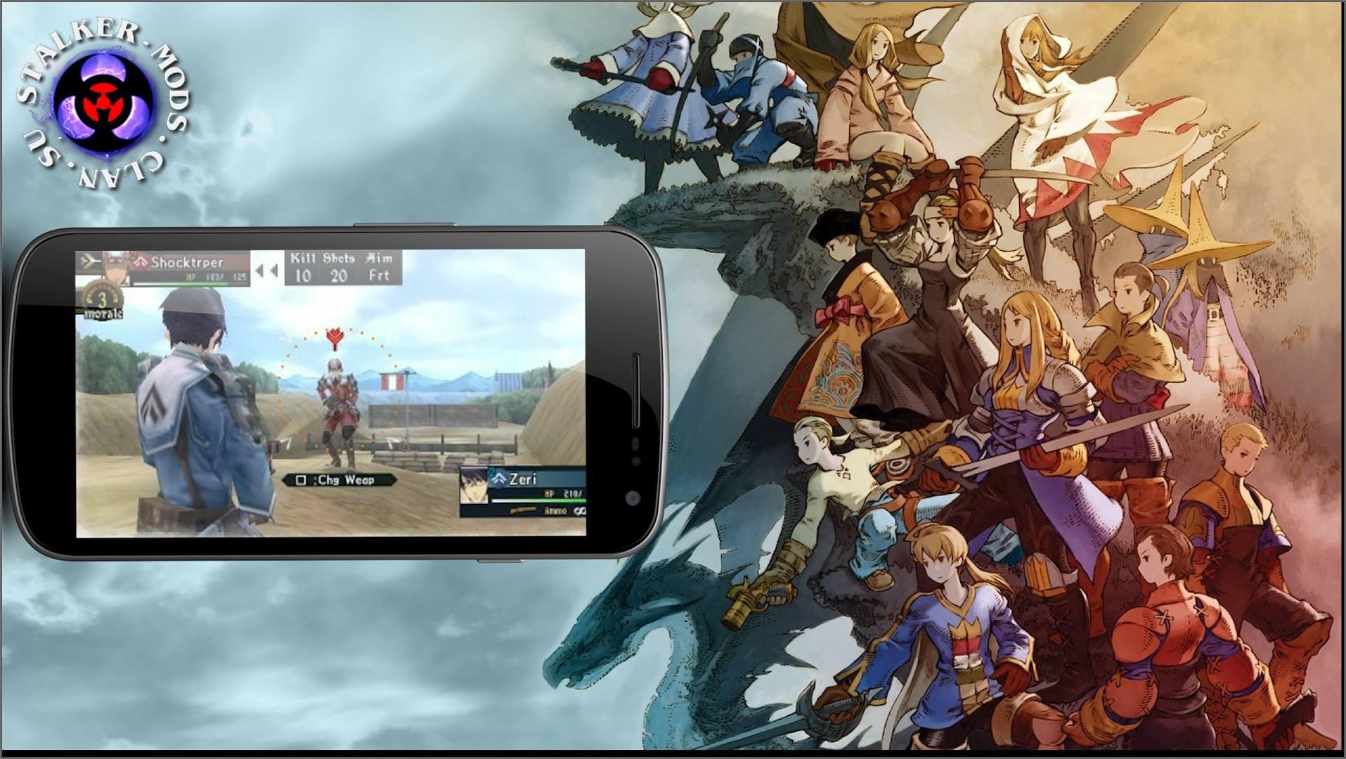 5 ЛУЧШИХ ТАКТИЧЕСКИХ RPG-PPSSPP-PSP emulator
