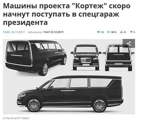 http://images.vfl.ru/ii/1514069056/530f767e/19897453_m.jpg