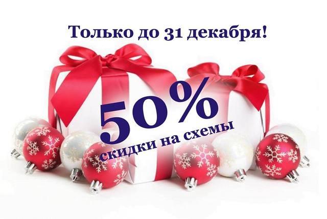 http://images.vfl.ru/ii/1514107019/cdc250c6/19899387_m.jpg
