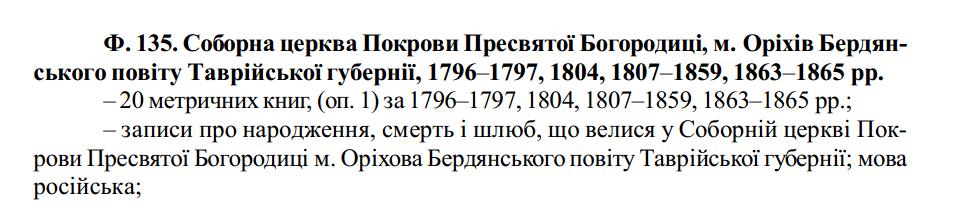 http://images.vfl.ru/ii/1514120153/03d14841/19901802.png