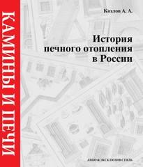 http://images.vfl.ru/ii/1514120815/504e5b6a/19901874.jpg