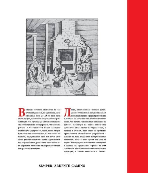 http://images.vfl.ru/ii/1514121151/16ded89d/19901928.jpg