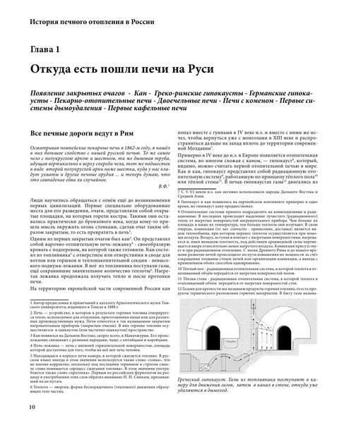 http://images.vfl.ru/ii/1514121151/7f65a1ec/19901927.jpg