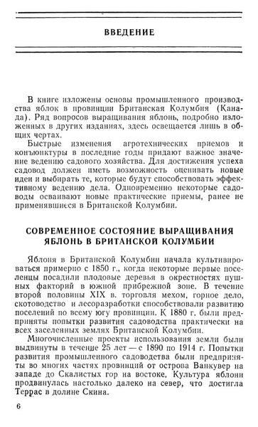http://images.vfl.ru/ii/1514127108/01eba75a/19902977.jpg