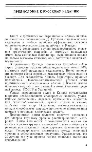 http://images.vfl.ru/ii/1514127108/bf85abbf/19902976.jpg