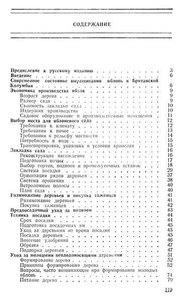 http://images.vfl.ru/ii/1514127210/0ecc1bbb/19903000.jpg