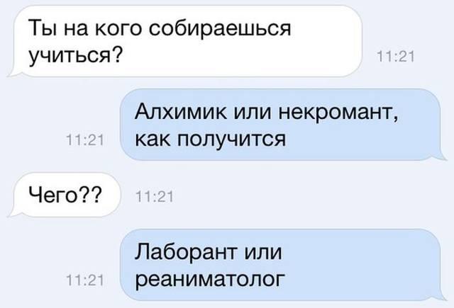 http://images.vfl.ru/ii/1514128783/90c2f359/19903253_m.jpg