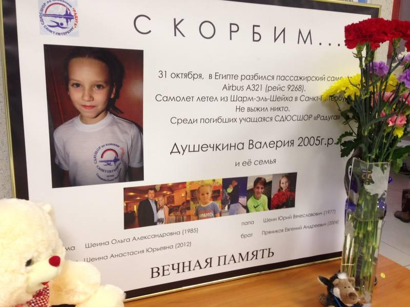 http://images.vfl.ru/ii/1514154344/58e061c5/19907420.jpg