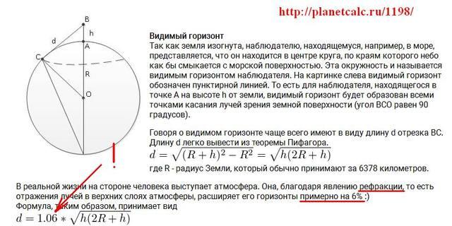 http://images.vfl.ru/ii/1514154431/b18ef977/19907424_m.jpg